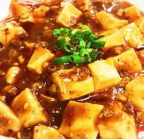 本格四川風麻婆豆腐