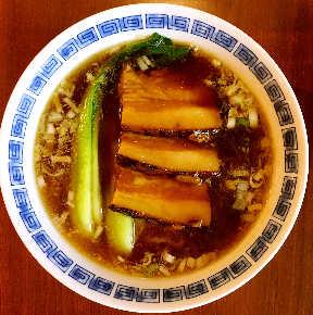 台湾料理 有香園