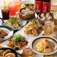 当店一番人気は絶品中華と50種類のドリンク食べ飲み放題コース