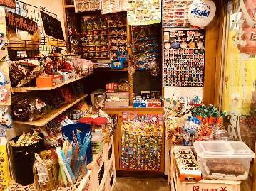 大人の駄菓子屋 新松戸店の画像