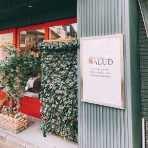 Italian Grill SALUD