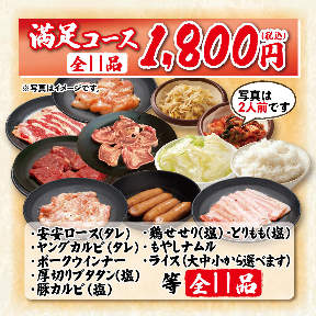 七輪焼肉 安安 吉川店の画像2