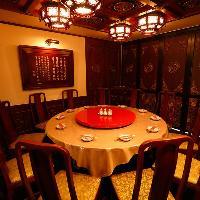 [華やかな円卓] 中華といえば!優雅なお席でご宴会をご堪能あれ