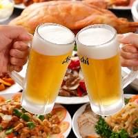 [会社帰りに] ビールや紹興酒と本格中華で日頃の疲れを癒やして