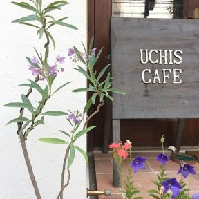 輸入一軒家 貸切CLUB UCHI's Cafe 練馬