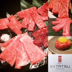 近江うし 燒肉 にくTATSU 銀座店