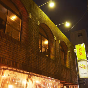 肉バル 響 HIBIKI 大宮店