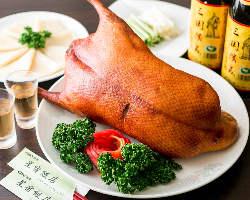 <北京ダック> 薬味と共に包んでお召し上がりください