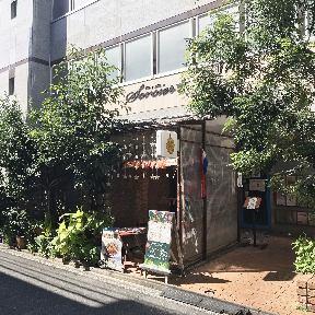 アムリタ食堂 吉祥寺の画像2