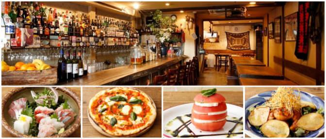 Restaurant & Bar Match Point (マッチポイント) 逗子 image