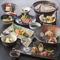 四季折々の旬の食材を使用した会席料理は、味良し見た目良し
