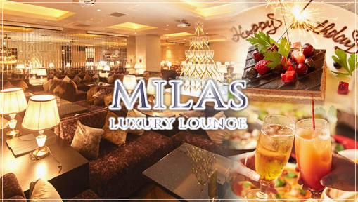 記念日 × 誕生日 完全個室 MILAS ‐ミラス‐ 渋谷の画像