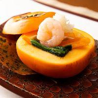 旬の食材を使用した日本料理で日本の四季を味わえる♪