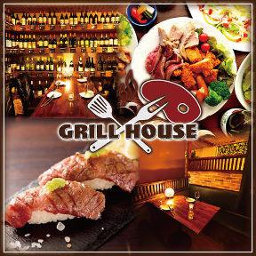 チーズと肉バルダイニング GRILL HOUSE 新横浜店