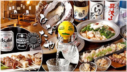 旬地魚と串焼き居酒屋 ひなたやの画像