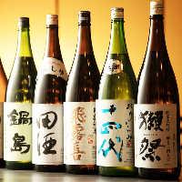 銘柄焼酎&銘柄日本酒の飲み放題プランもご用意!