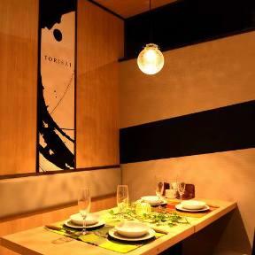 個室居酒屋 殻YABURI 〜からやぶり〜 松戸店