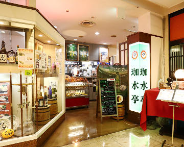 カフェ・レストラン珈水亭 熊谷駅ビル店の画像