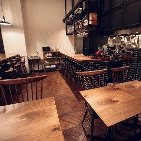 Grill&Bar Porco Piatto