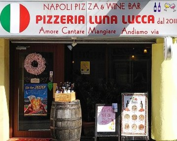 Pizzeria&Wine Bar Luna Luccaの画像