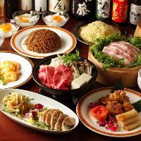 本格中華が堪能できる宴会コースも数種類ご用意しております!