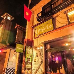 ベトナム料理 PhoLe(フォーレ)