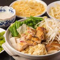 大山鶏鍋コース1,400円!通な大人の集まりに上質な料理をどうぞ