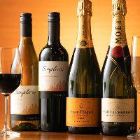 カジュアルなワインから特別な日に開けたいシャンパンまで