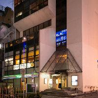 赤坂見附駅徒歩1分!会社帰りの一杯やお食事にどうぞ♪