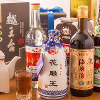 店主厳選の中国酒。種類も豊富で中華料理とも相性抜群です