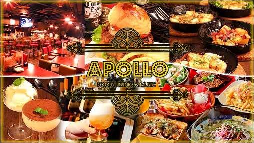 APOLLOの画像