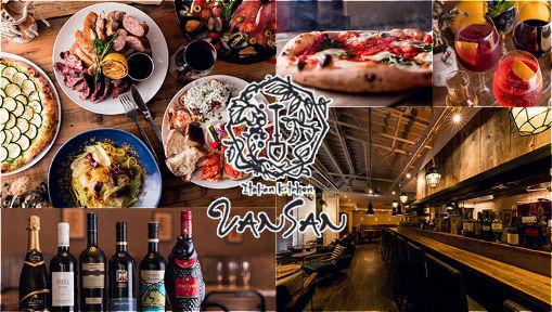 Italian Kitchen VANSAN 用賀店の画像