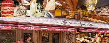 Italian Kitchen VANSAN 調布店