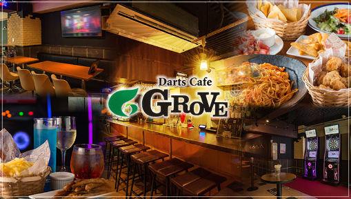 GROVE 渋谷店の画像