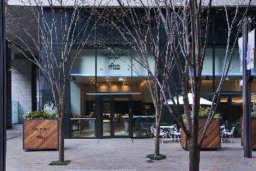 CAFE STUDIO BAKERY 大手町
