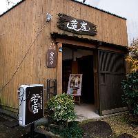 桐生駅北口より車で10分。清流中学校のすぐ隣にございます。