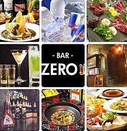 隠れ家貸切ダイニング ZERO‐ゼロ‐ 渋谷