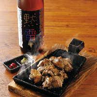 国産鶏炭火焼 ~旨塩~
