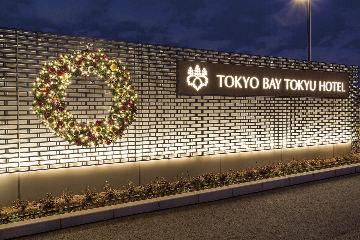 東京ベイ東急ホテル コーラル テーブルの画像