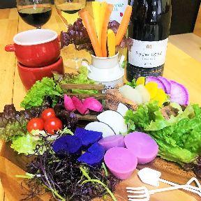 有機野菜と創作料理 菜七彩-なないろ- image
