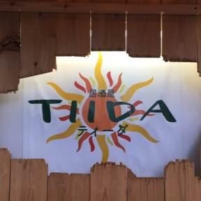 居酒屋 TIIDA(ティーダ)JR町田南口
