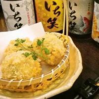いち笑名物「たこもんじゃコロッケ」 600円(税込)!