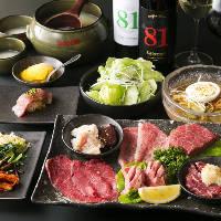 和牛をふんだんに楽しめる「宴コース」は当店人気のコース