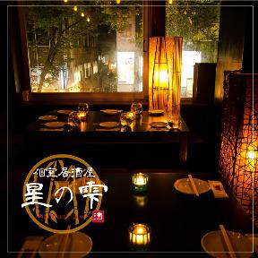 肉とチーズ SAKURA GARDEN 渋谷本店の画像