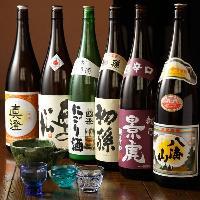 通も唸らす厳選地酒を多数ご用意!全国各地の日本酒も豊富◎
