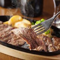 ガッツリお肉をお召し上がりたい方に、お肉料理も多数ご用意!