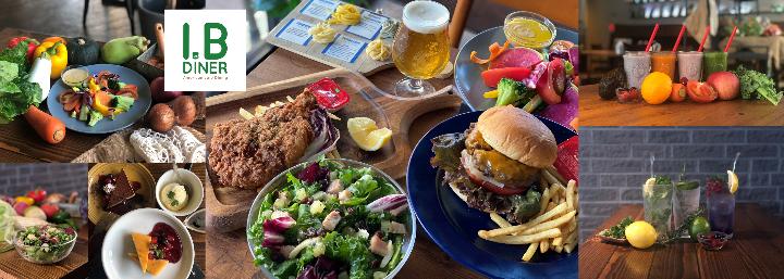 I B Diner(アイビーダイナー)の画像
