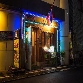 リトルバンコック 湯島店