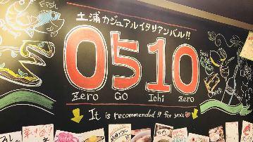 土浦 カジュアルイタリアンバル 0510