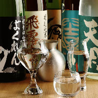 旬の和食と相性の良い日本酒を厳選ラインアップ。季節限定酒も